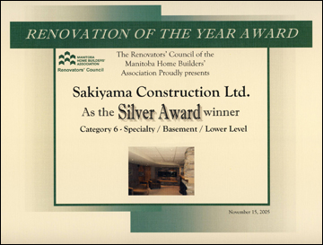 2005 Silver Award Winner – Lower Level