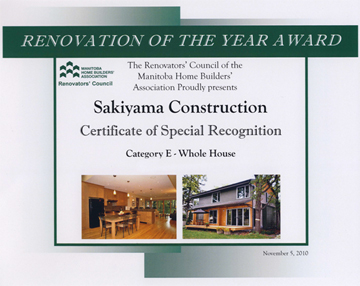 Certificate of Special Recognition – Whole House