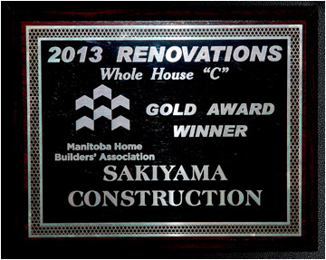 "Gold Winner Renovation Awards – Whole House ""C"""